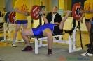 Чемпионат Чувашии по жиму штанги лежа 2013г. (г.Новочебоксарск)