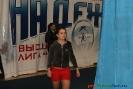 Чемпионат и Первенство России по жиму штанги лежа 2011г. (г.Серпухово)
